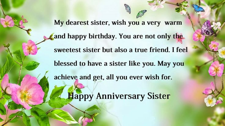 Happy wedding anniversary wishes message quotes with