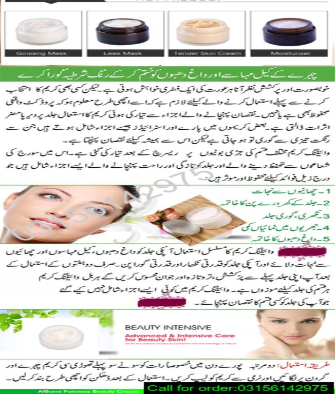 Anti Aging Best Anti Aging Night Cream In Pakistan