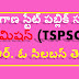 TSPSC VRO Syllabus in Telugu 2018 PDF Download