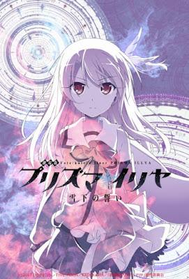 Fate/kaleid liner Prisma Illya Sekka no Chikai