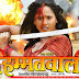 Bhojpuri Movie 'Himmatwali' Release on 1 January 2016