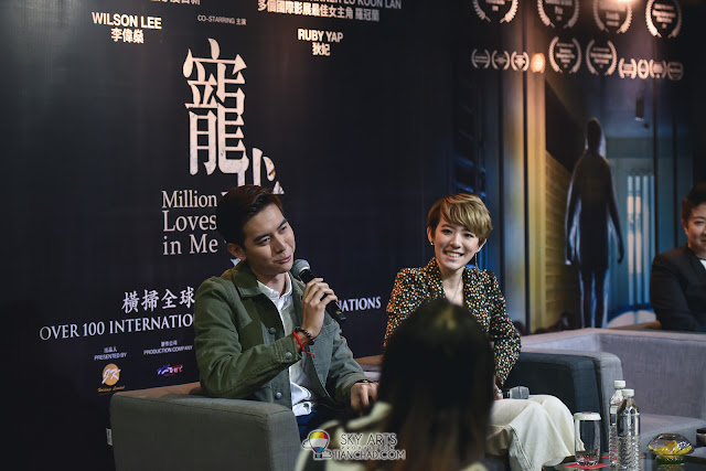 Million Loves in Me 寵我 Press Conference | 羅冠蘭 虞日新 狄妃 rubydfaye 李伟燊 得奖电影 Grand Millennium Kuala Lumpur