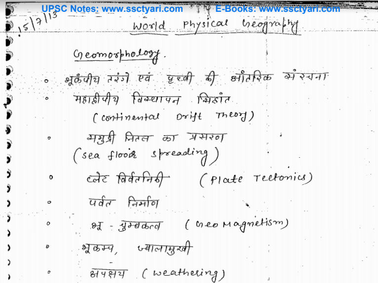 Download Geography Material Short Notes for UPSC Optional - SscTyari