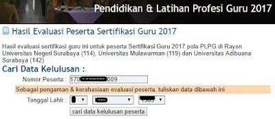 user password sergur 2017