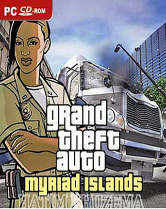 What Is the Cheat Code for a Helicopter in GTA Vice City Myriad Island