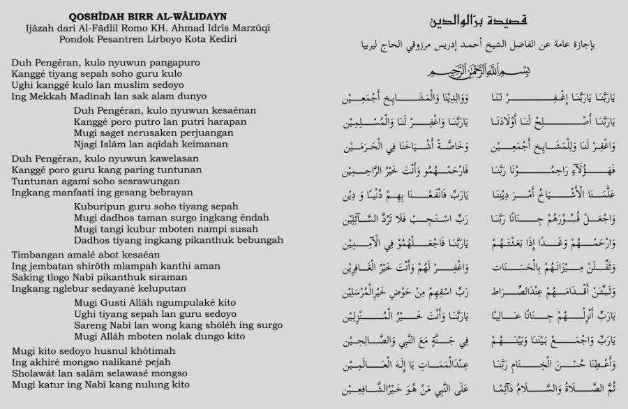 Syi Ir Birrul Walidain Download Mp3 Jadwal Majelis