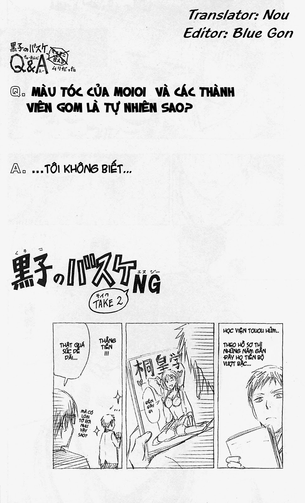 Kuroko No Basket chap 134 trang 20