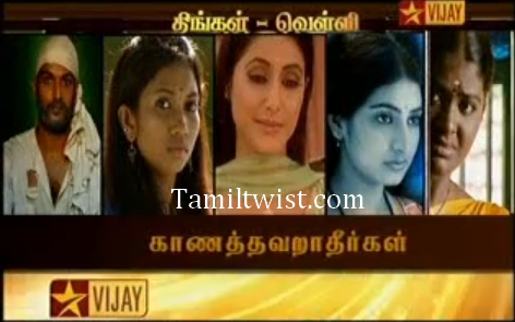 vijay tv thayumanavan this week promo