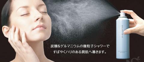 炭酸ミスト化粧水