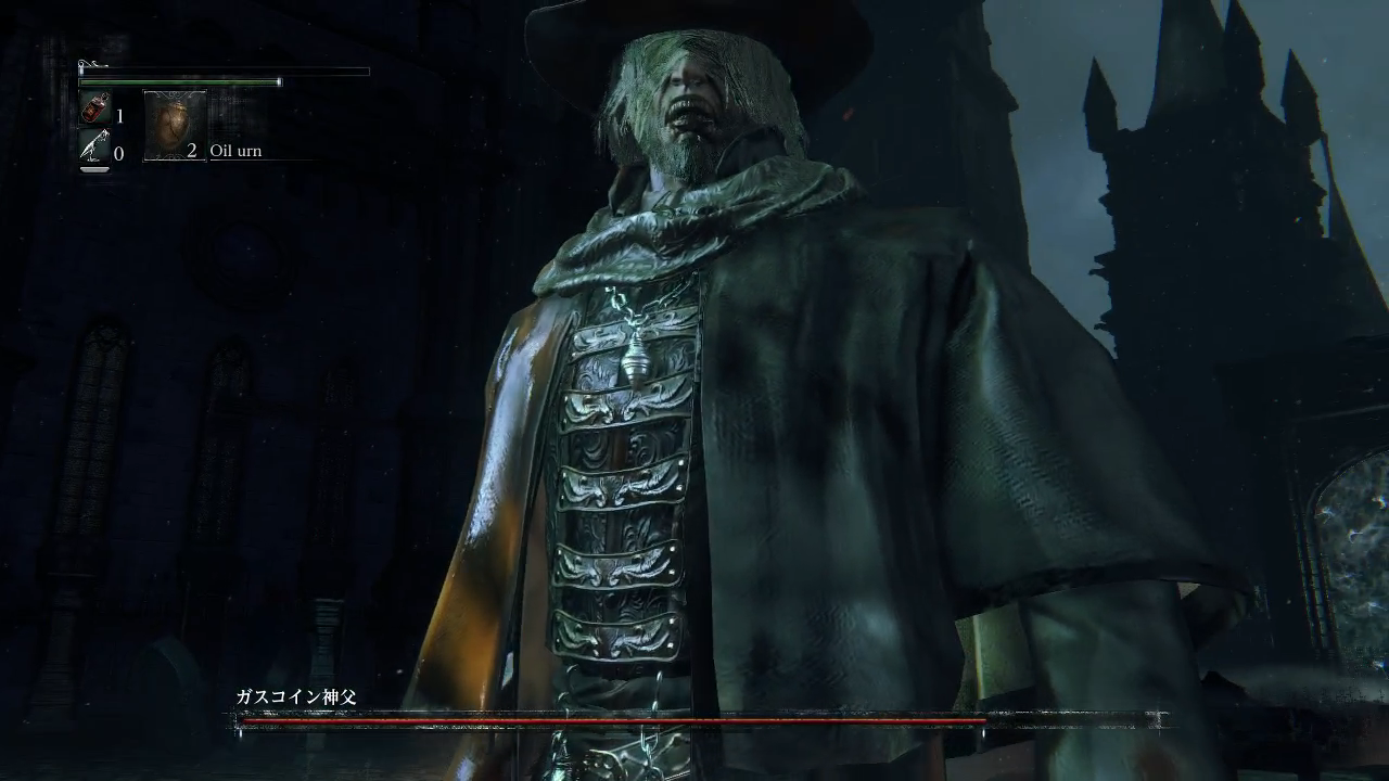Unused Content | Bloodborne Wiki