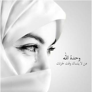 صور خلفيات مكتوب عليها 2019 عبارات حلوه twitter-images-12-62
