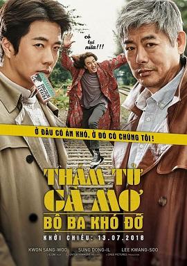 Xem Phim Thám Tử Gà Mơ 2: Bộ Ba Khó Đỡ - The Accidental Detective 2: In Action