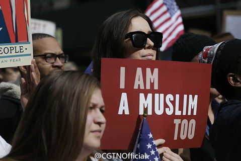 "The ""I Am A Muslim Too"" rally"