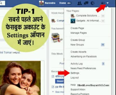 Facebook Video virus attack