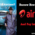 How To Borrow Airtime / Credit From Airtel Nigeria