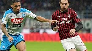 ميلان يفرض التعادل الاجابي على نابولي بهدف لمثله في الدوري الايطالي