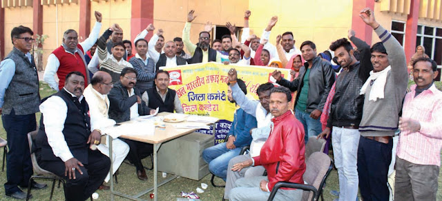 35 employees from Hooda Department, Faridabad, got jobs
