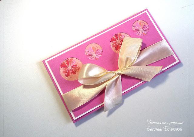 открытка, конверт, скрапбукинг