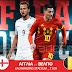 Στοίχημα: Με Βέλγιο και Κολομβία (video)