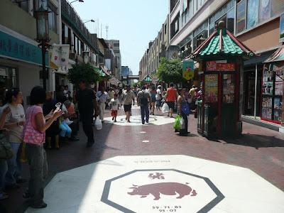 Barrio Chino Lima