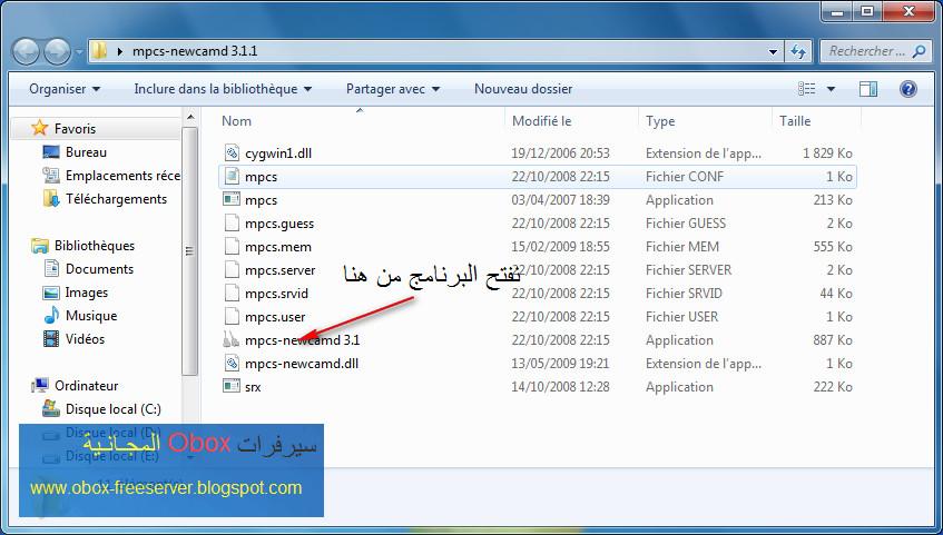 mpcs newcamd 3.1.1