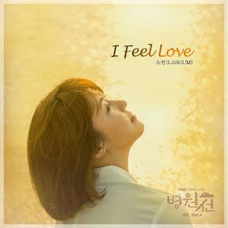 Download Mp3, MV, Video, Drama, [Single] Soyeon (LABOUM) - Hospital Ship OST Part.4