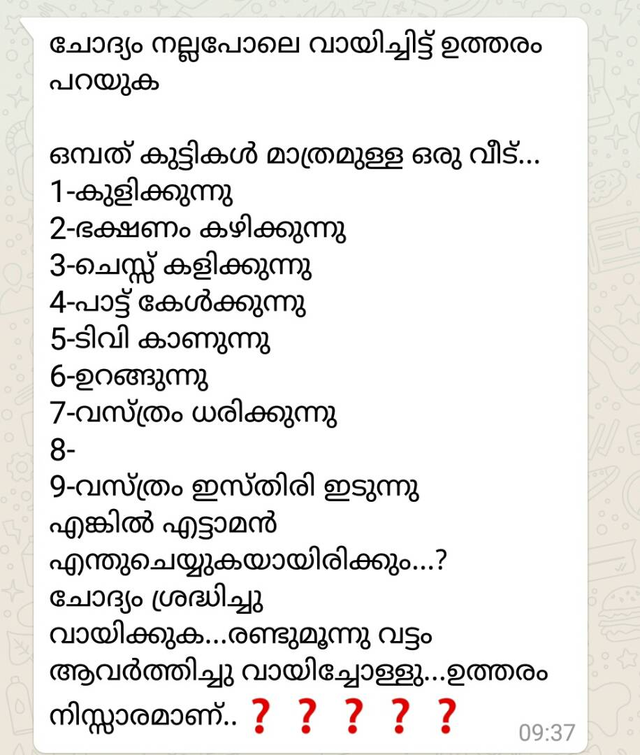 Funny riddles in malayalam