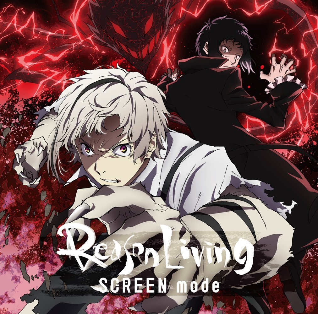 Anime Batch Gdrive: OST Bungou Stray Dogs 2nd Season OP/ED