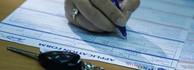 PSBank Auto Loan