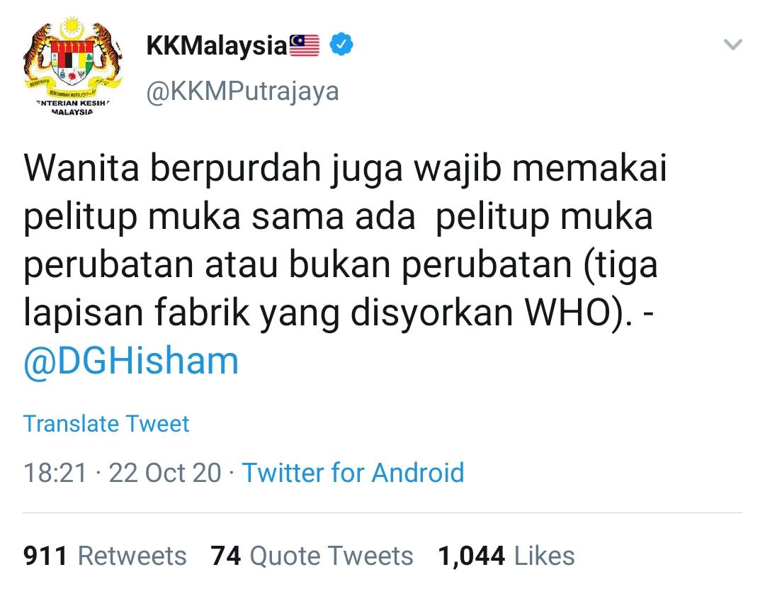 Twitter KKM