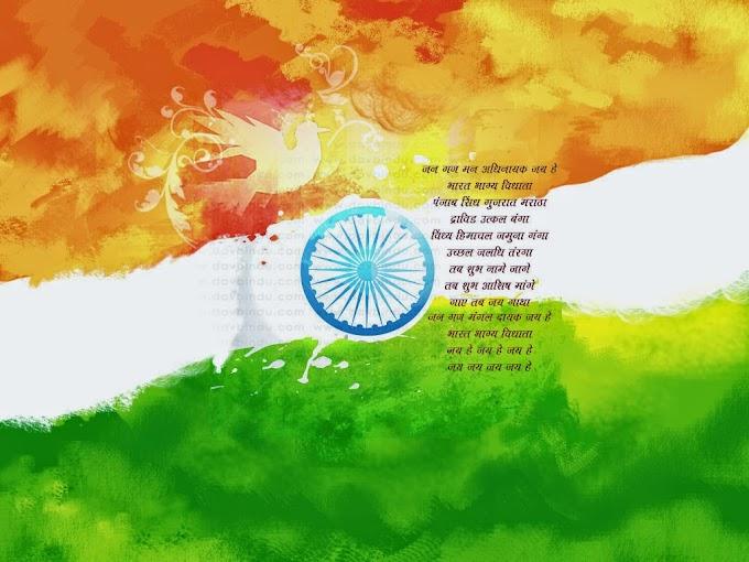 Happy Independent Day Deshbhakti Shayari,Sms In Hindi 2014