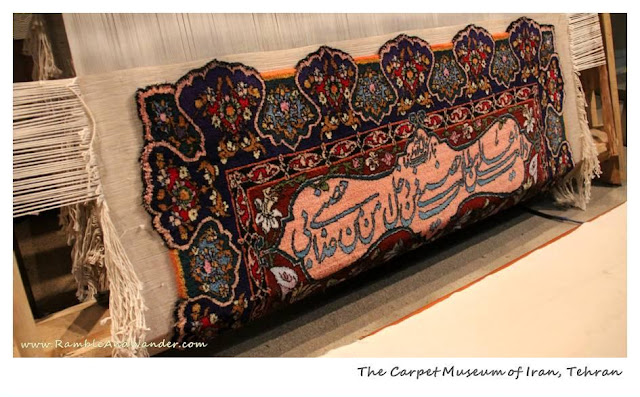 Iran: Carpet Museum of Iran - Ramble and Wander