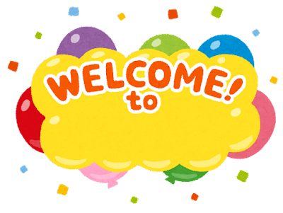 「WELCOME TO」と書かれた風船のイラスト