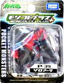 Zoroark figure Takara Tomy Monster Collection MC Plus series
