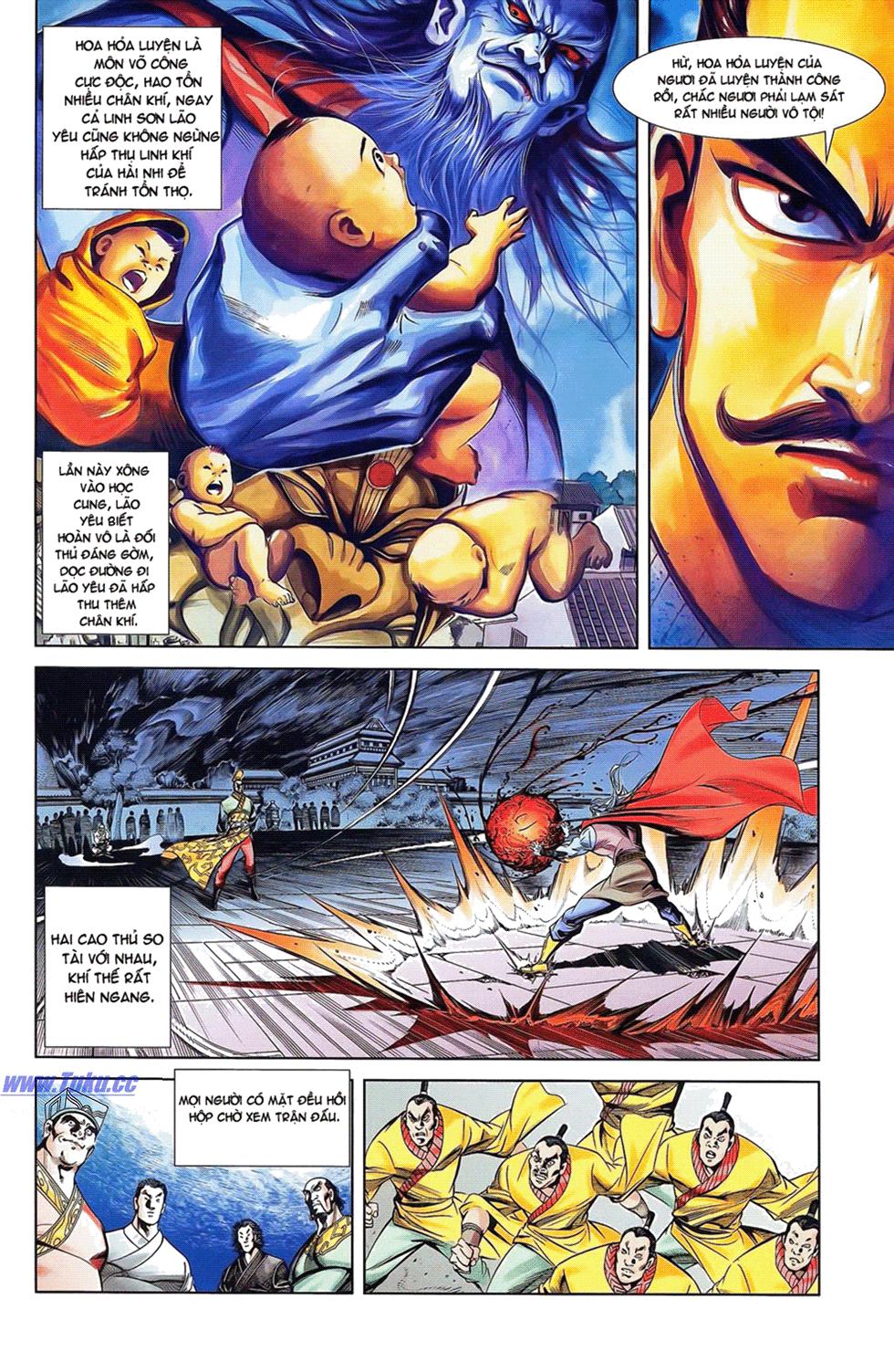 Tần Vương Doanh Chính chapter 17 trang 17