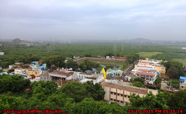 Chennai Thiruneermalai Hill Temple
