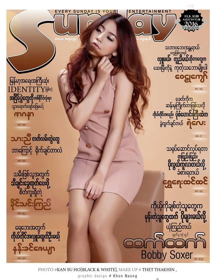 Bobby Soxer Myanmar Model Girls