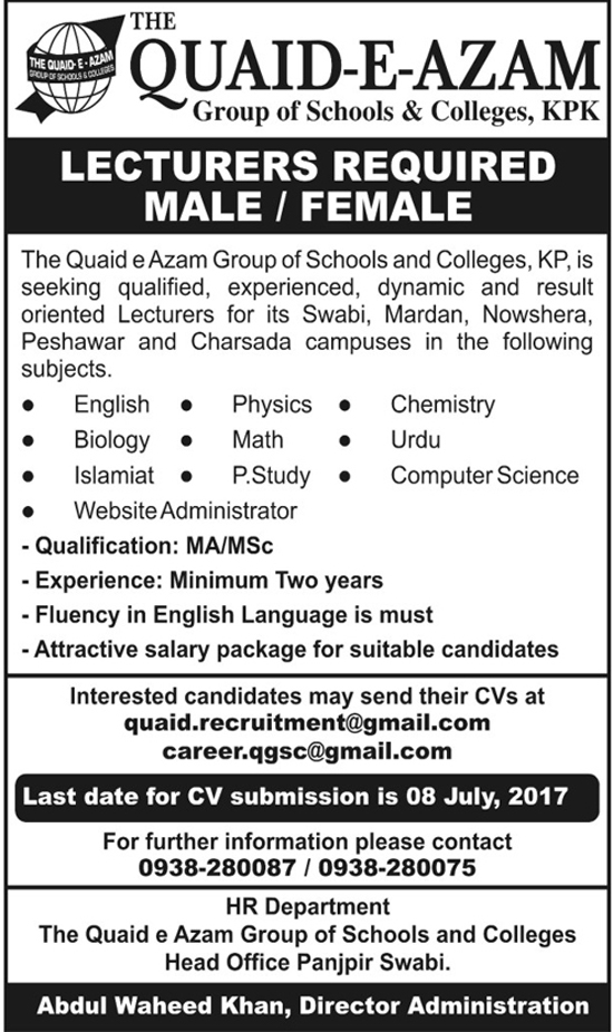 Jobs In Quaid E Azam Group Of Schools And Colleges KPK 3 July 2017