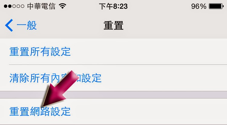 iphone cannot connect to app store iphone 無法連接 app 和更新 app 怎麼辦 19347