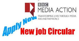 BBC Media Action Job Opportunity