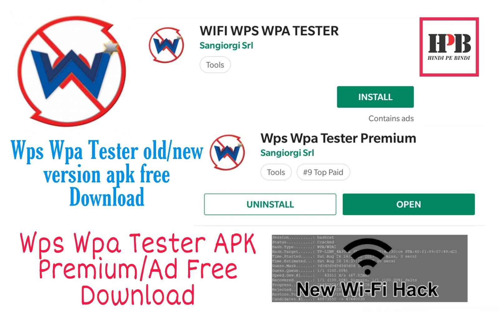Wps Wpa Tester old/new version apk free Download|Wps Wpa