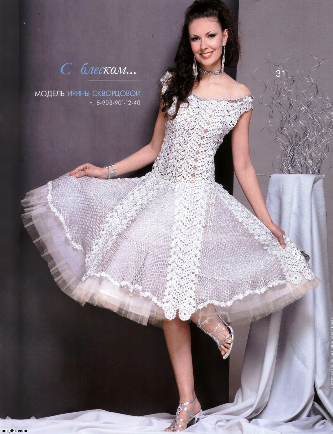 Crochet Wedding Dress Pattern.Free Crochet Patterns To Download