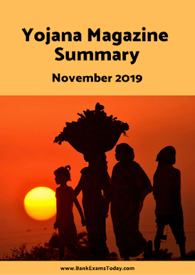 Yojana Magazine Summary: November 2019