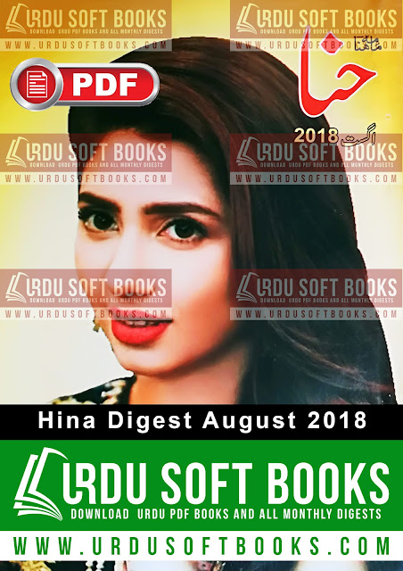 Hina Digest August 2018