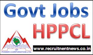 hppcl jobs