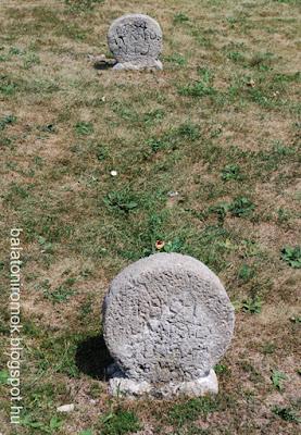200 éves sírkő Balatonudvariban