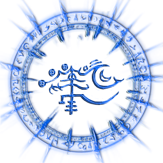 Ars Heosphoros: King Leviathan