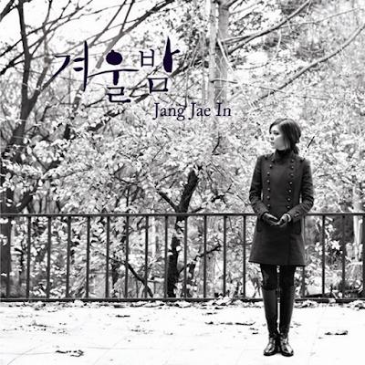 [Single] Jang Jane – Winter Night (FLAC)