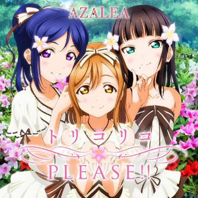 Download Love Live! Sunshine!! Torikorito PLEASE!! - AZALEA