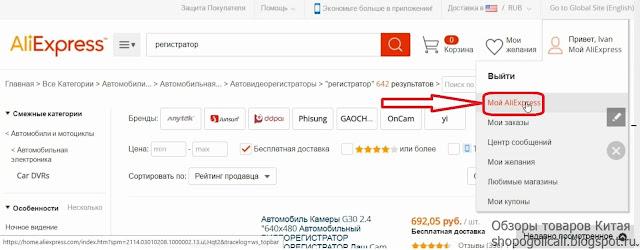 http://shopogolicali.blogspot.ru/p/blog-page.html